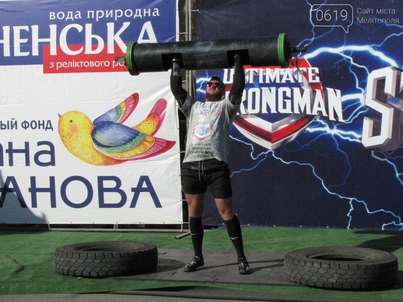 Сотые доли секунды отделили сборную Украины от победы на Чемпионате мира по силовому экстриму, фото-19
