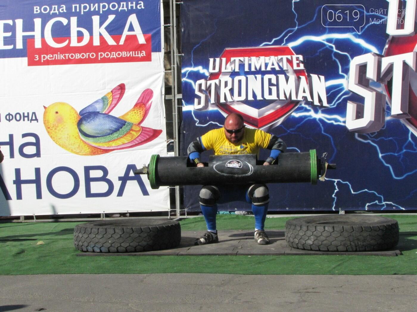 Сотые доли секунды отделили сборную Украины от победы на Чемпионате мира по силовому экстриму, фото-21