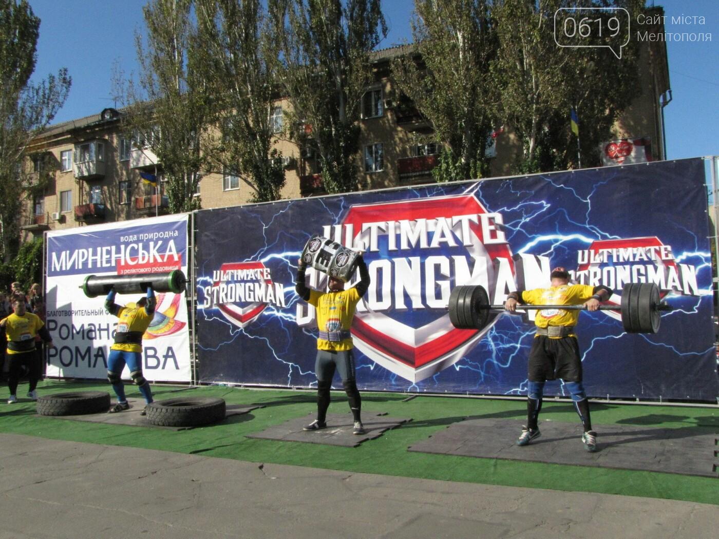 Сотые доли секунды отделили сборную Украины от победы на Чемпионате мира по силовому экстриму, фото-28