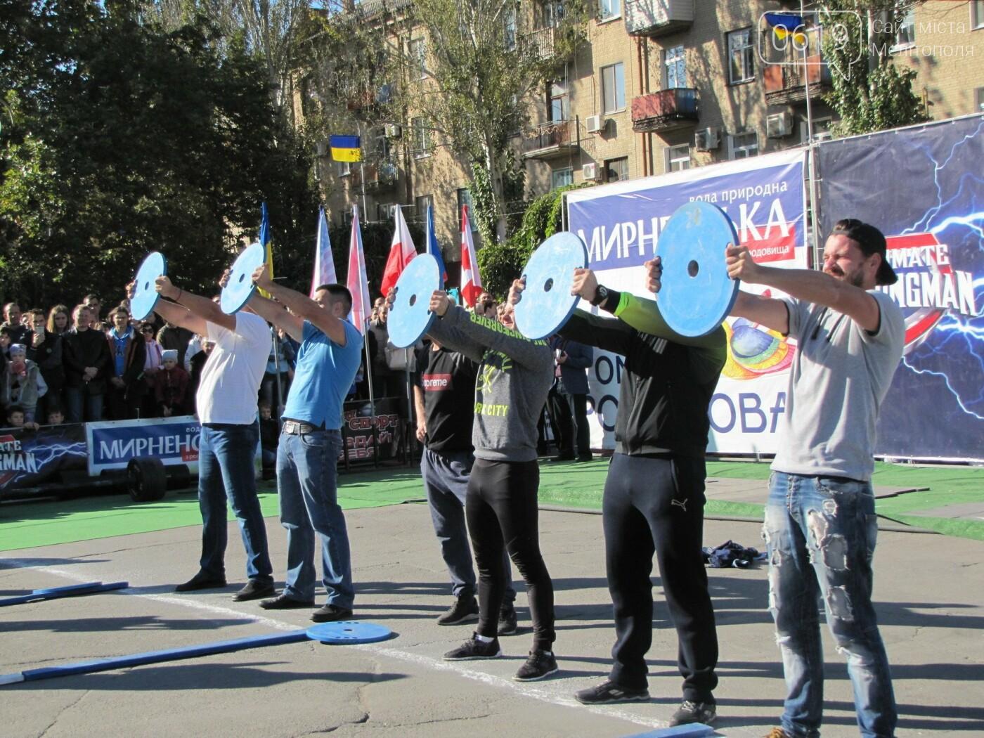 Сотые доли секунды отделили сборную Украины от победы на Чемпионате мира по силовому экстриму, фото-38