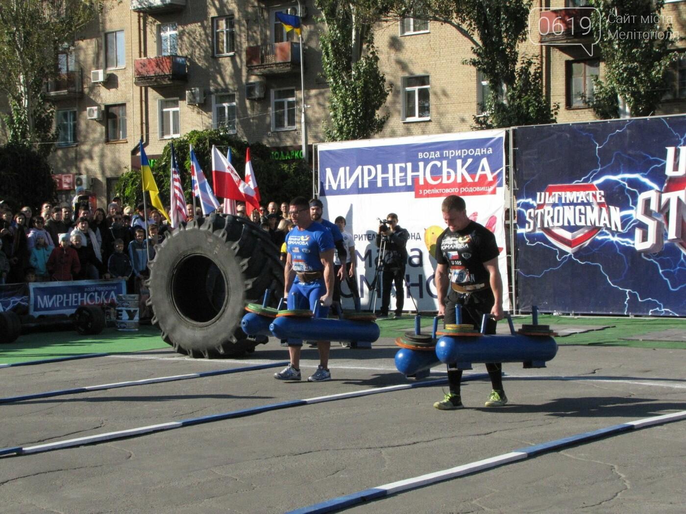 Сотые доли секунды отделили сборную Украины от победы на Чемпионате мира по силовому экстриму, фото-50