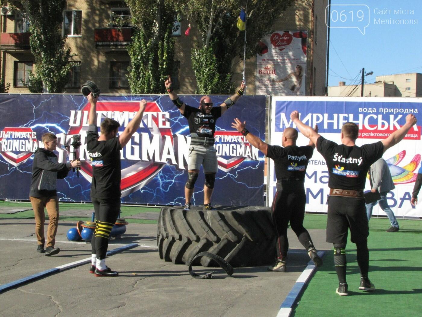 Сотые доли секунды отделили сборную Украины от победы на Чемпионате мира по силовому экстриму, фото-44