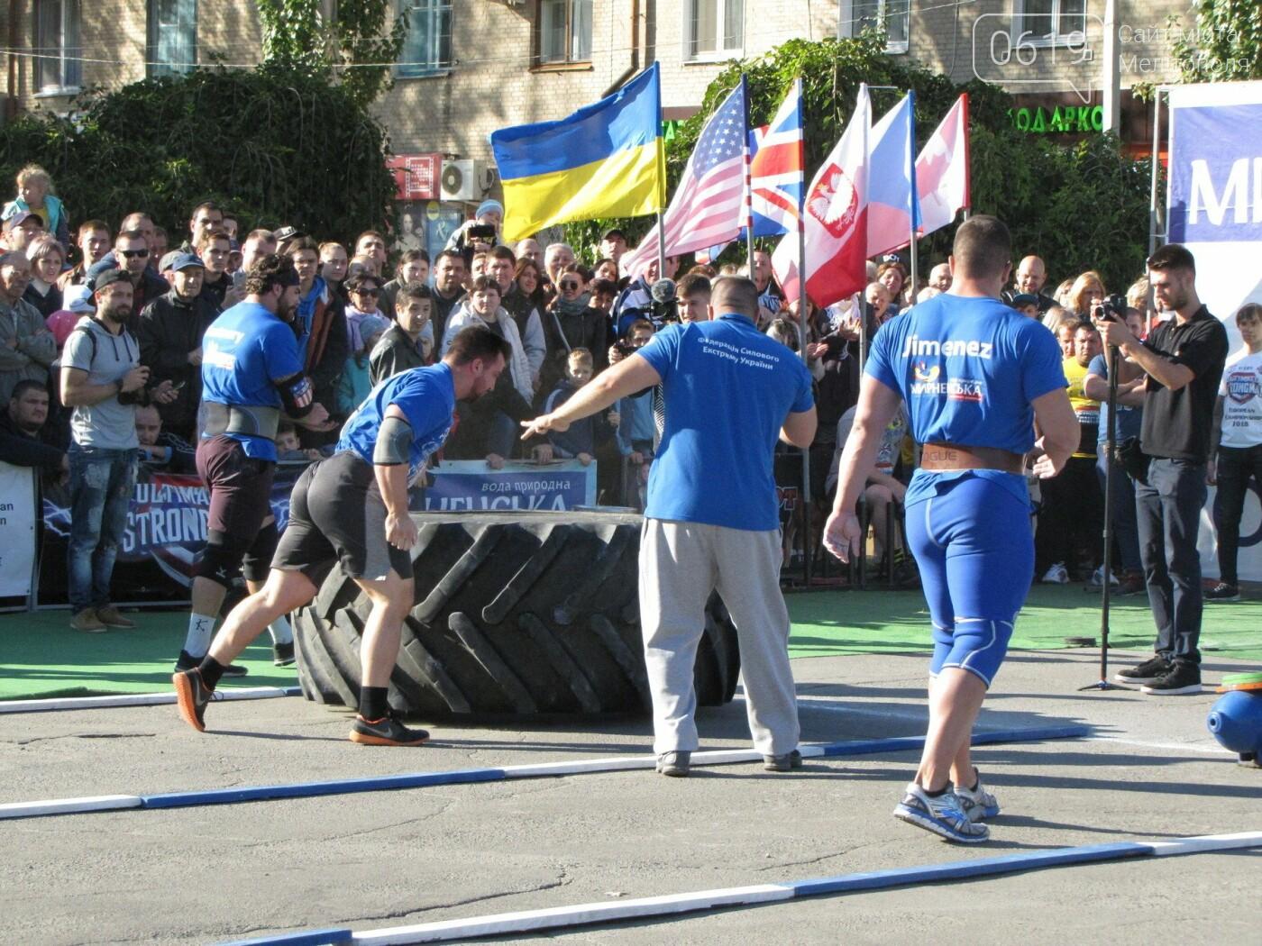 Сотые доли секунды отделили сборную Украины от победы на Чемпионате мира по силовому экстриму, фото-51