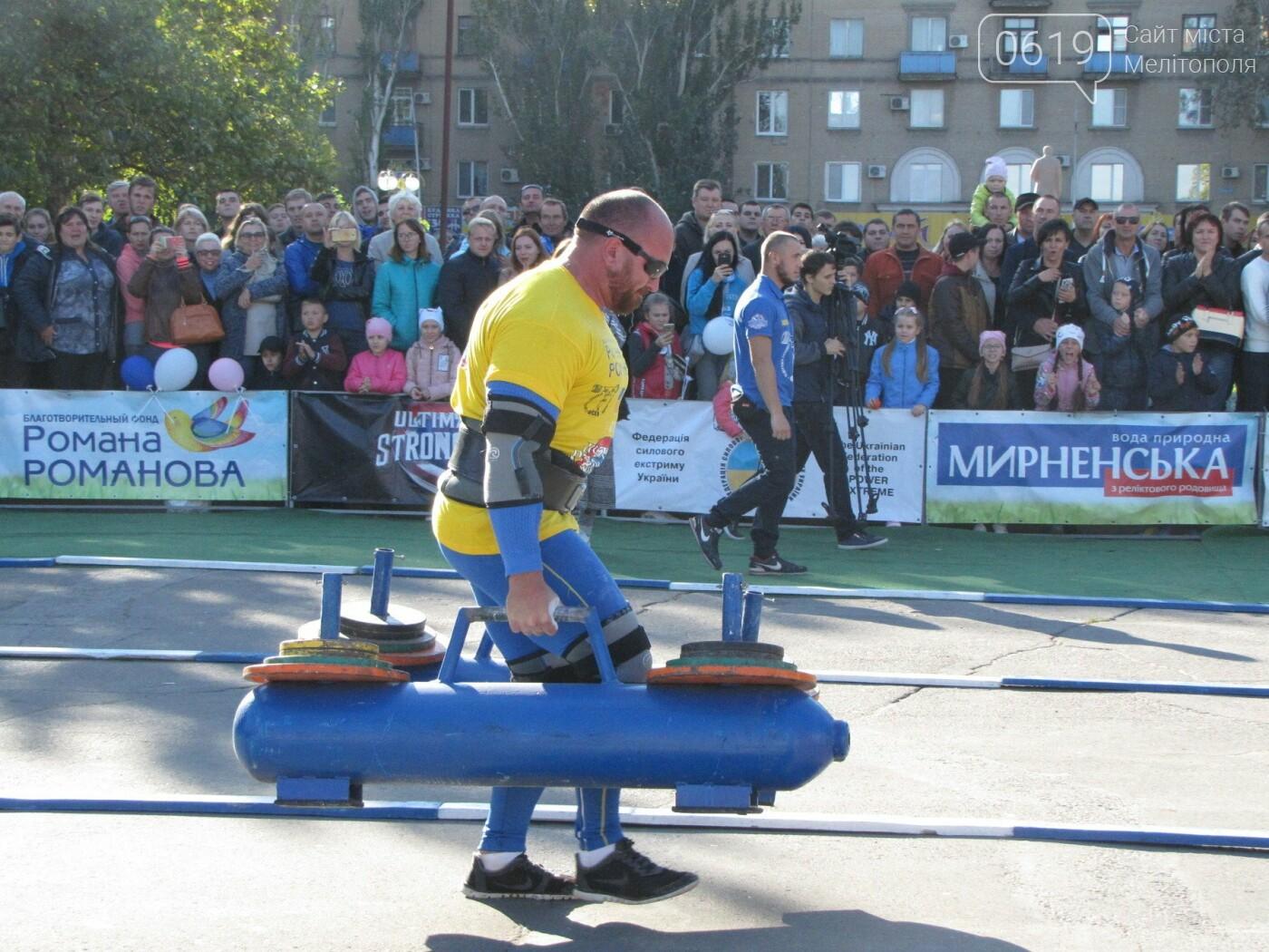 Сотые доли секунды отделили сборную Украины от победы на Чемпионате мира по силовому экстриму, фото-40