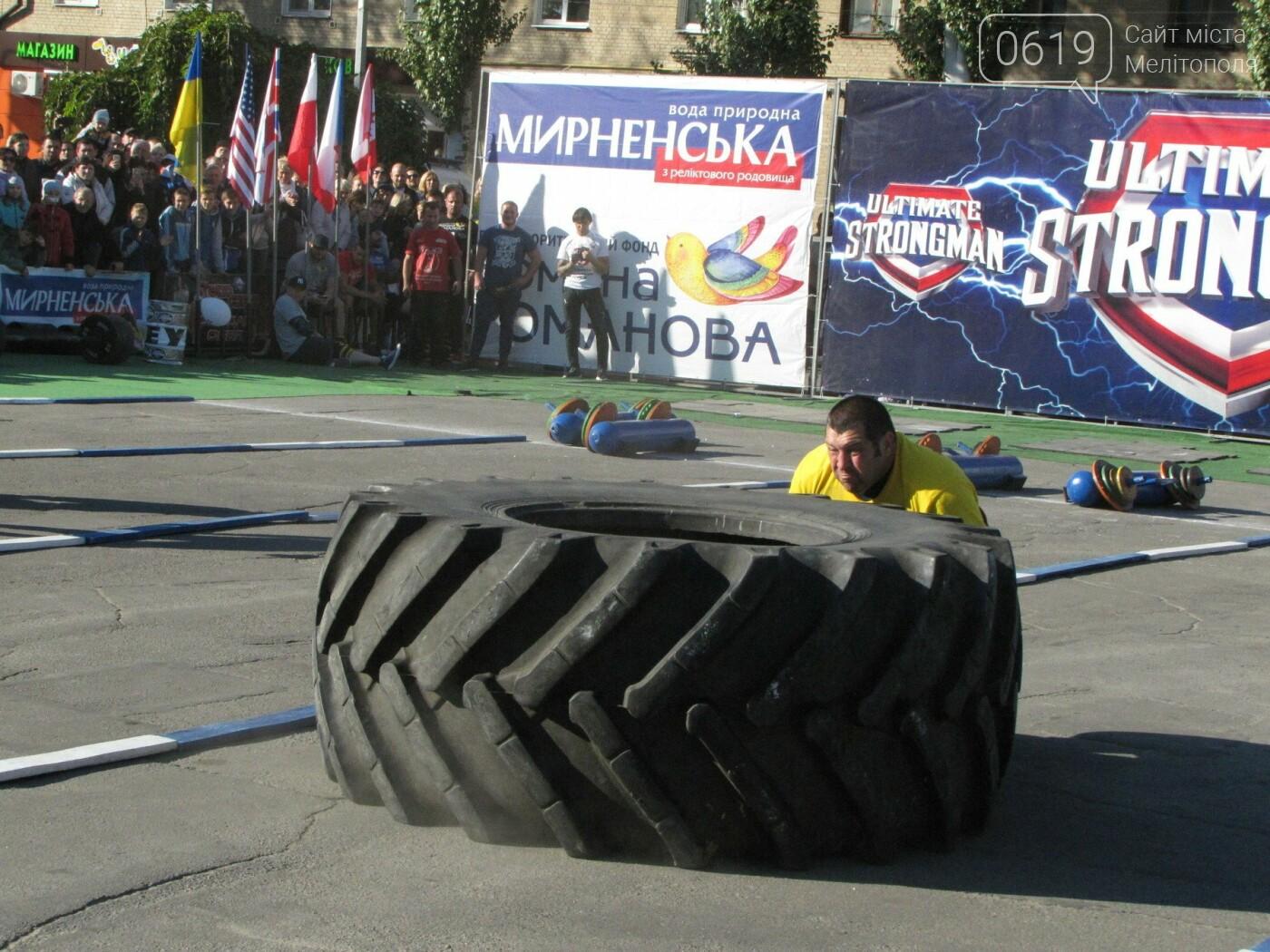 Сотые доли секунды отделили сборную Украины от победы на Чемпионате мира по силовому экстриму, фото-41