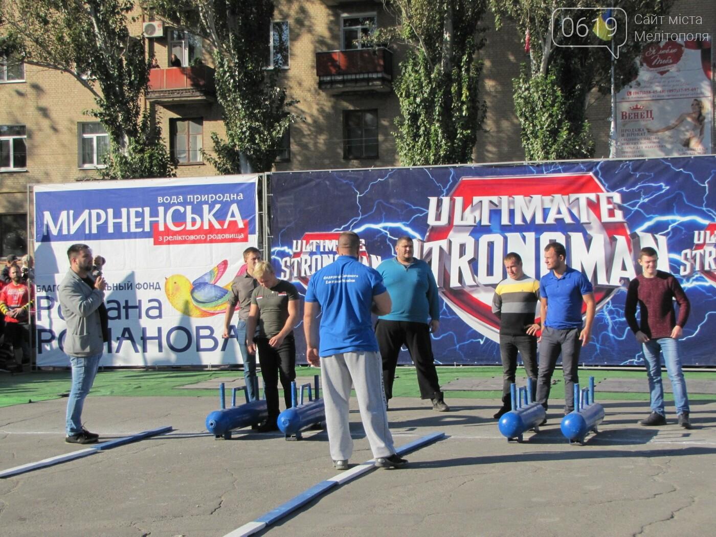 Сотые доли секунды отделили сборную Украины от победы на Чемпионате мира по силовому экстриму, фото-57