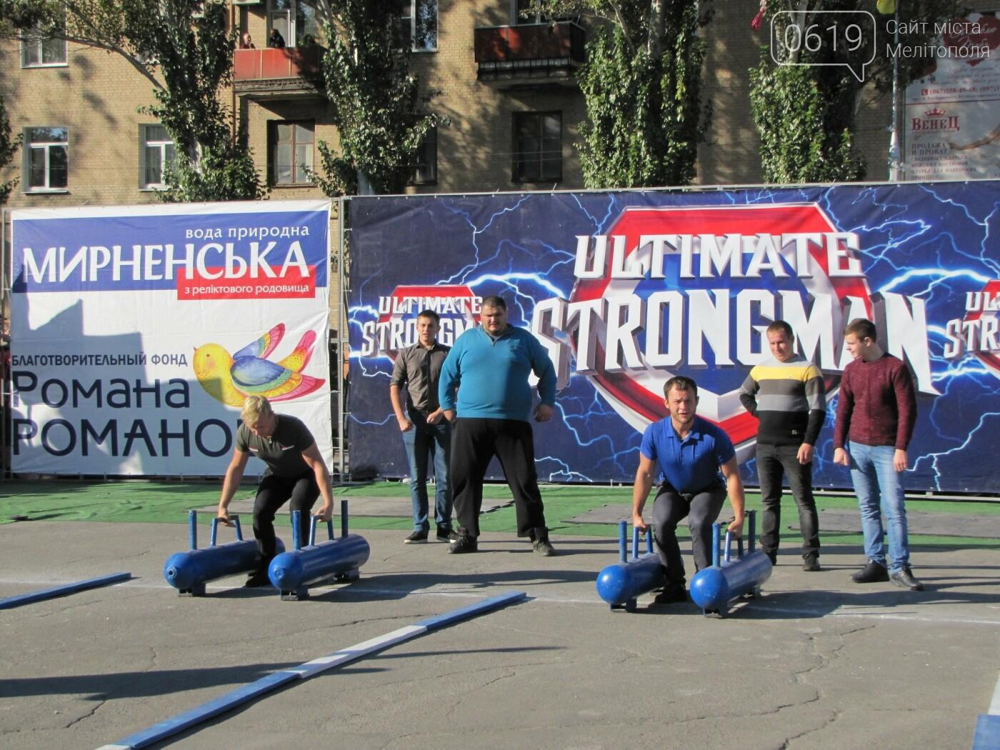 Сотые доли секунды отделили сборную Украины от победы на Чемпионате мира по силовому экстриму, фото-56