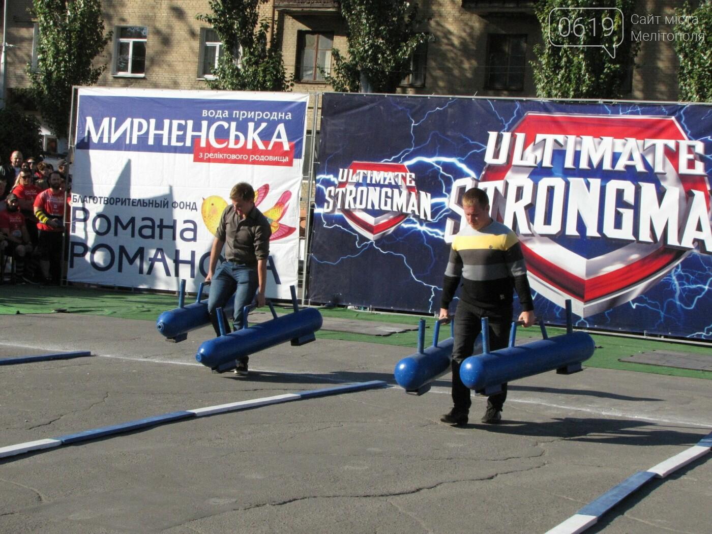 Сотые доли секунды отделили сборную Украины от победы на Чемпионате мира по силовому экстриму, фото-60