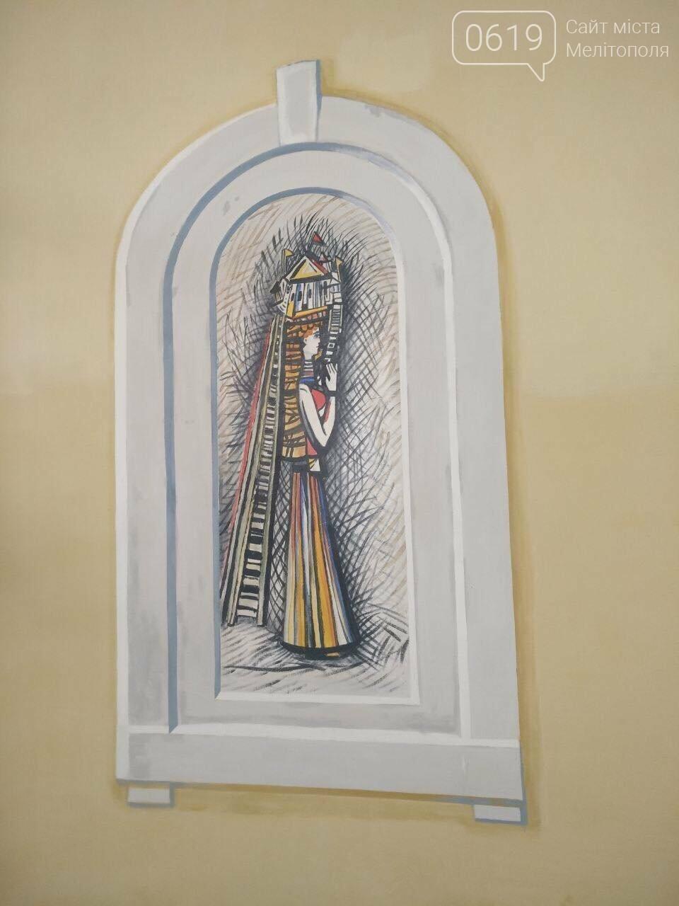 В мелитопольском музее появилась арка имени Александра Тышлера, фото-7