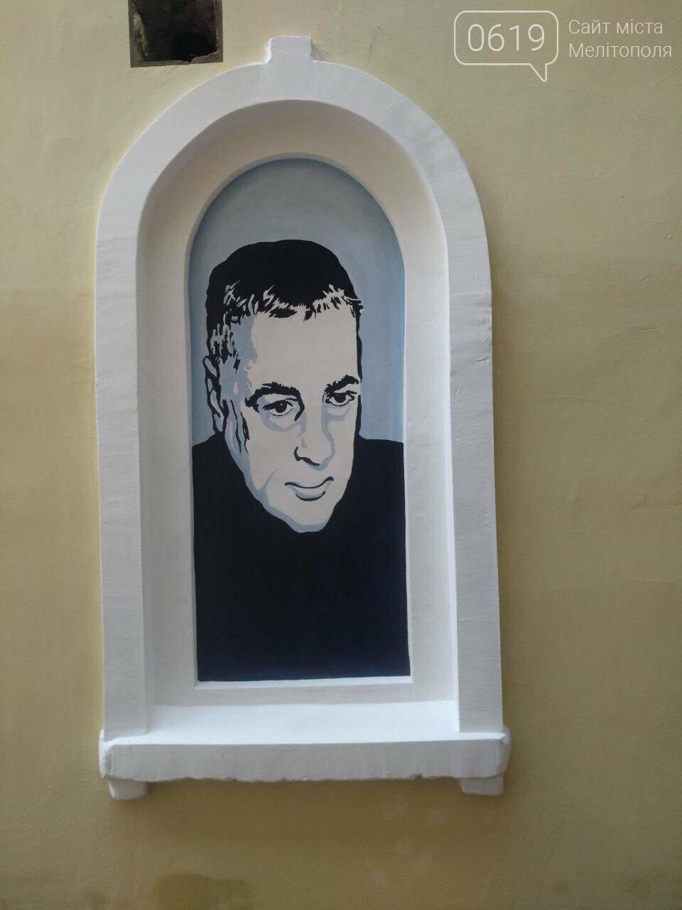 В мелитопольском музее появилась арка имени Александра Тышлера, фото-1