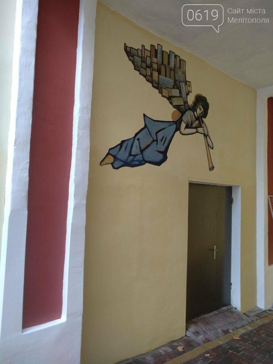 В мелитопольском музее появилась арка имени Александра Тышлера, фото-3