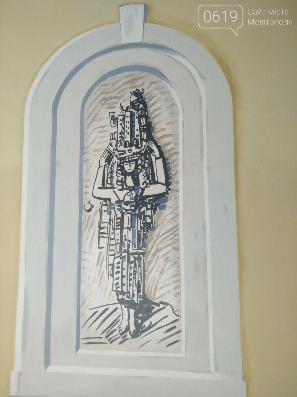 В мелитопольском музее появилась арка имени Александра Тышлера, фото-5