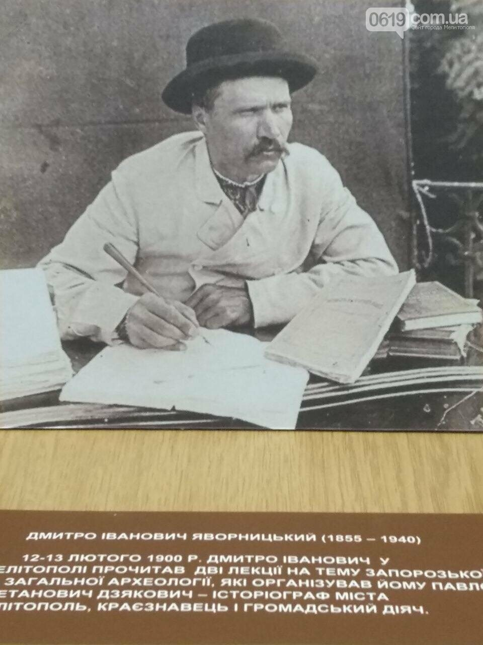 В Мелитополе представили уникальную коллекцию образцов вышиванок, фото-2