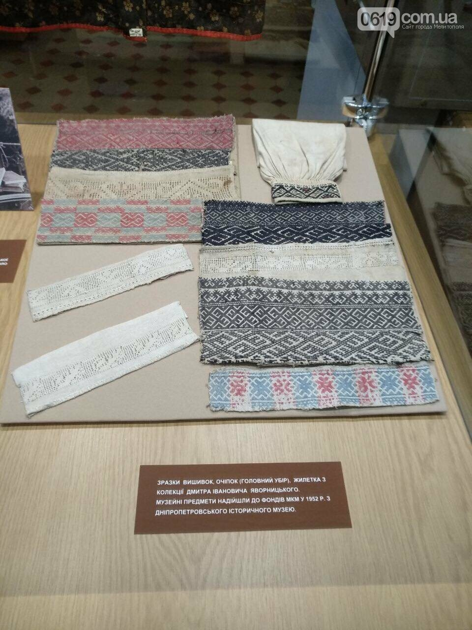В Мелитополе представили уникальную коллекцию образцов вышиванок, фото-4