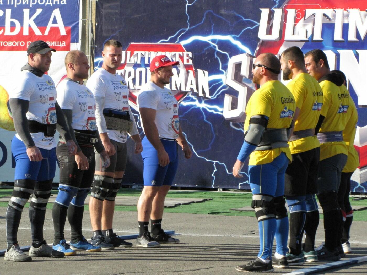 Сотые доли секунды отделили сборную Украины от победы на Чемпионате мира по силовому экстриму, фото-93