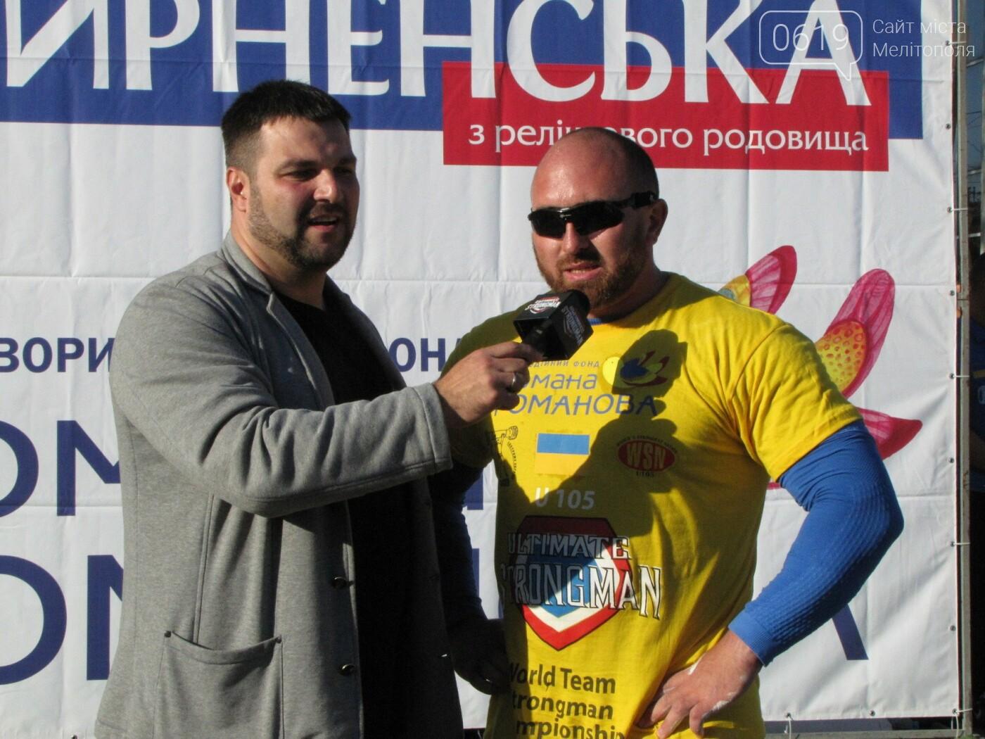 Сотые доли секунды отделили сборную Украины от победы на Чемпионате мира по силовому экстриму, фото-94