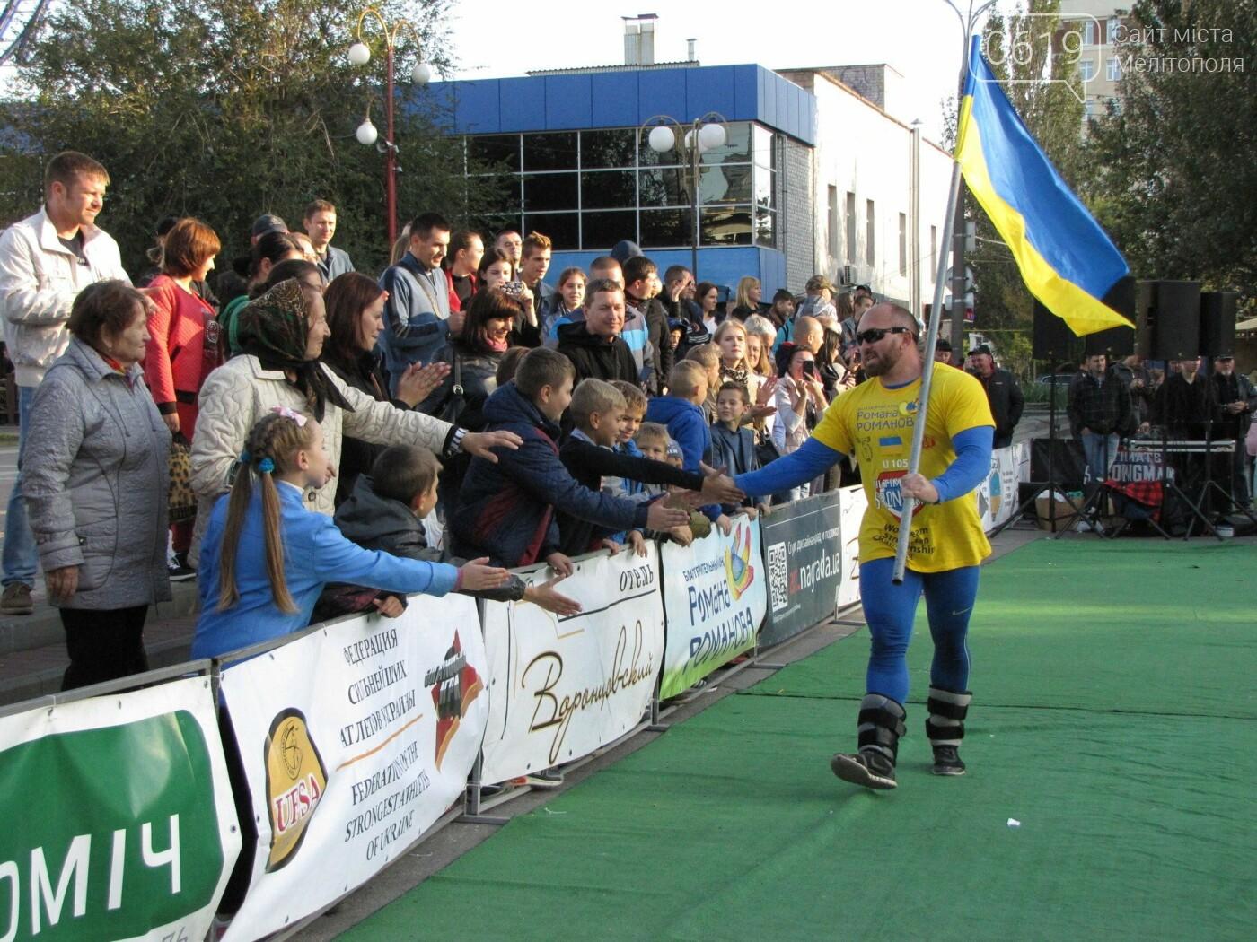 Сотые доли секунды отделили сборную Украины от победы на Чемпионате мира по силовому экстриму, фото-97