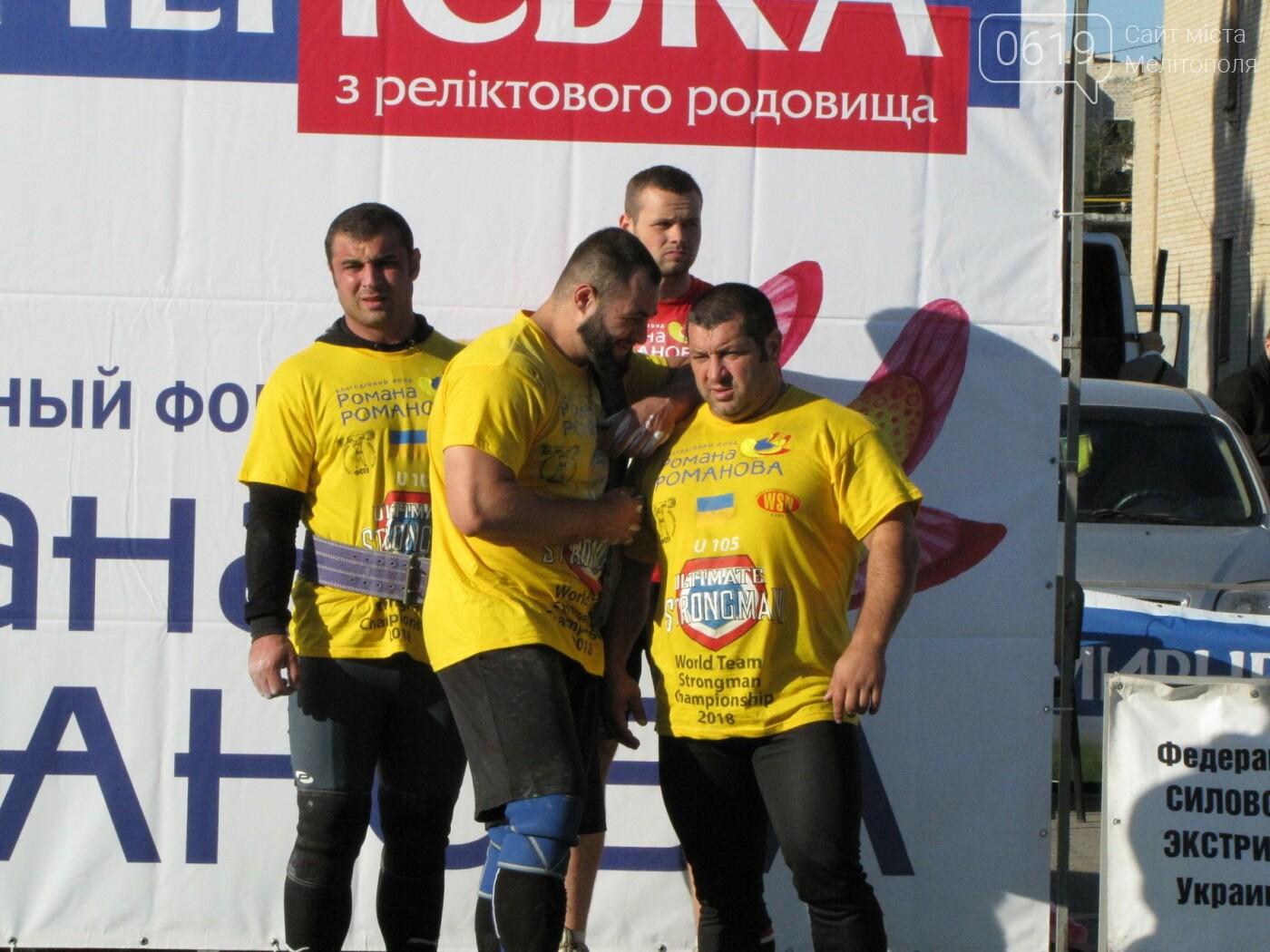 Сотые доли секунды отделили сборную Украины от победы на Чемпионате мира по силовому экстриму, фото-77