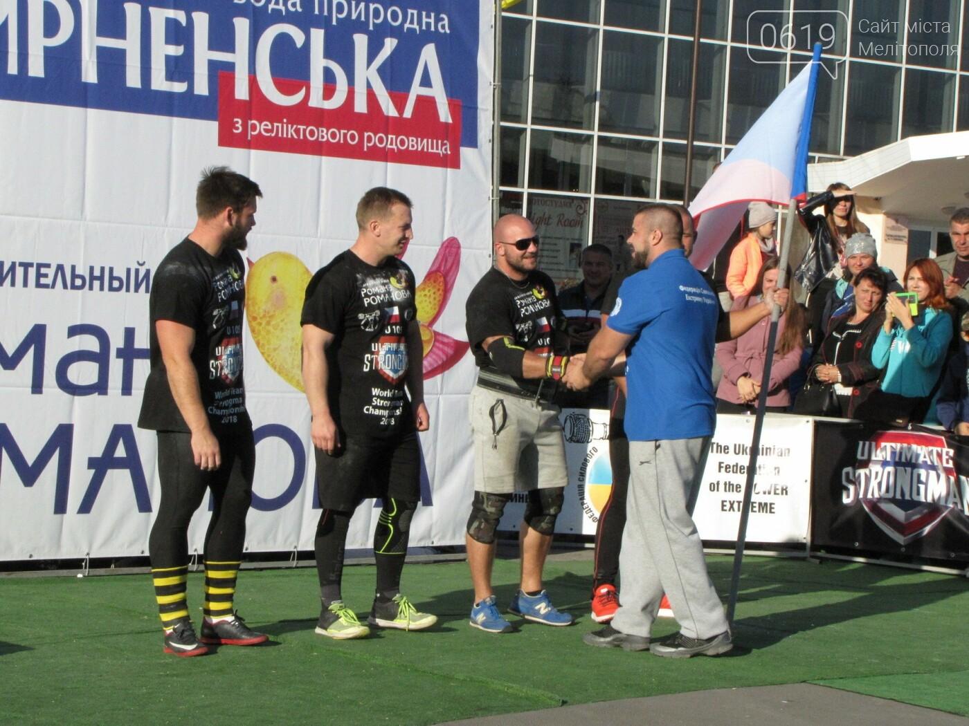 Сотые доли секунды отделили сборную Украины от победы на Чемпионате мира по силовому экстриму, фото-87