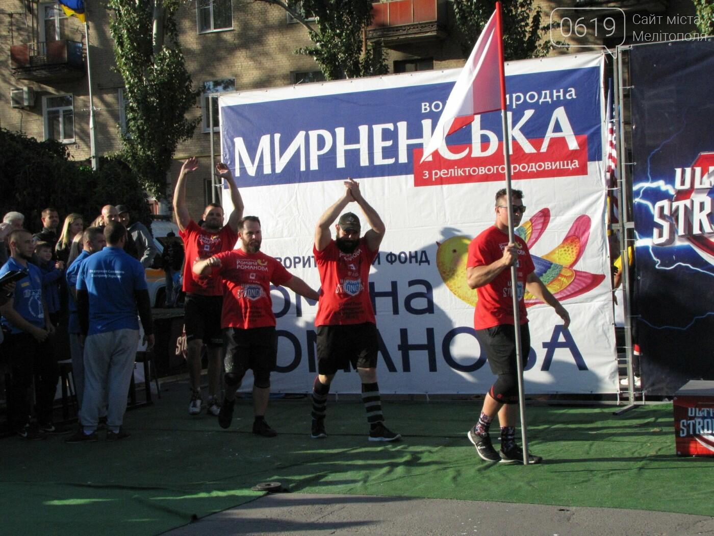 Сотые доли секунды отделили сборную Украины от победы на Чемпионате мира по силовому экстриму, фото-86