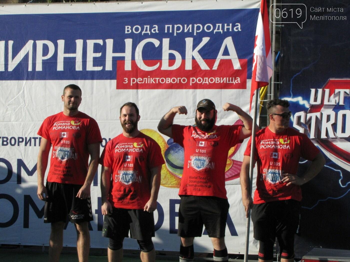Сотые доли секунды отделили сборную Украины от победы на Чемпионате мира по силовому экстриму, фото-85
