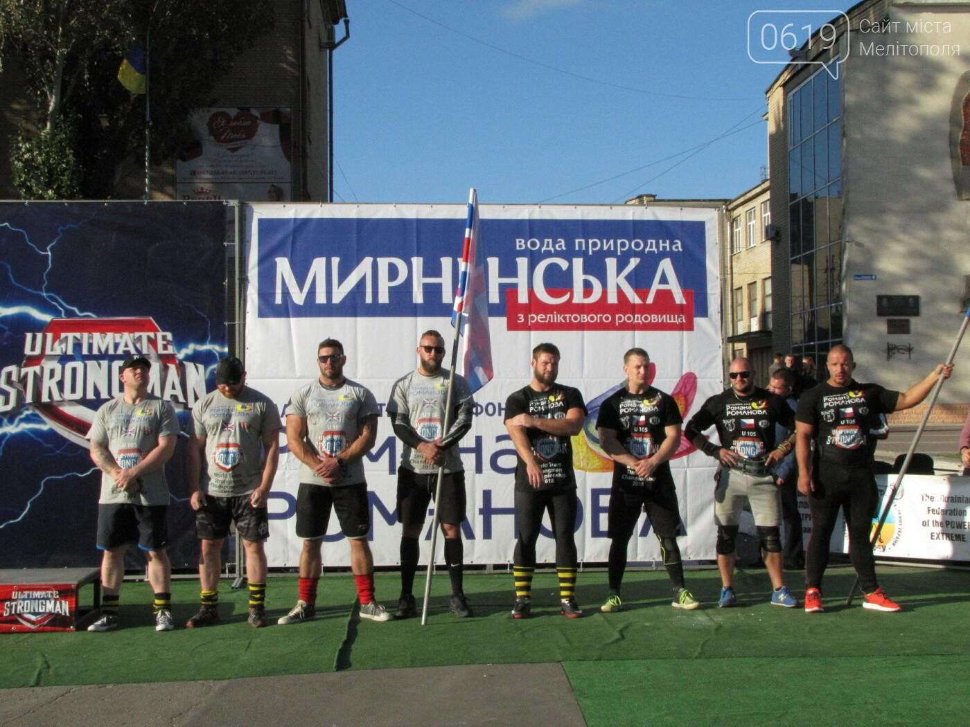 Сотые доли секунды отделили сборную Украины от победы на Чемпионате мира по силовому экстриму, фото-88