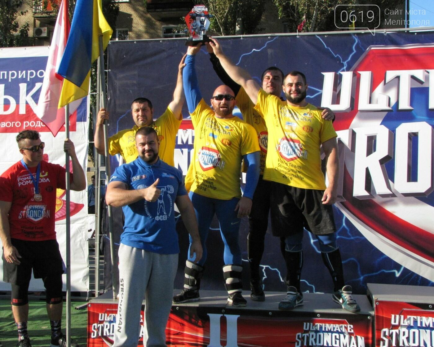 Сотые доли секунды отделили сборную Украины от победы на Чемпионате мира по силовому экстриму, фото-83