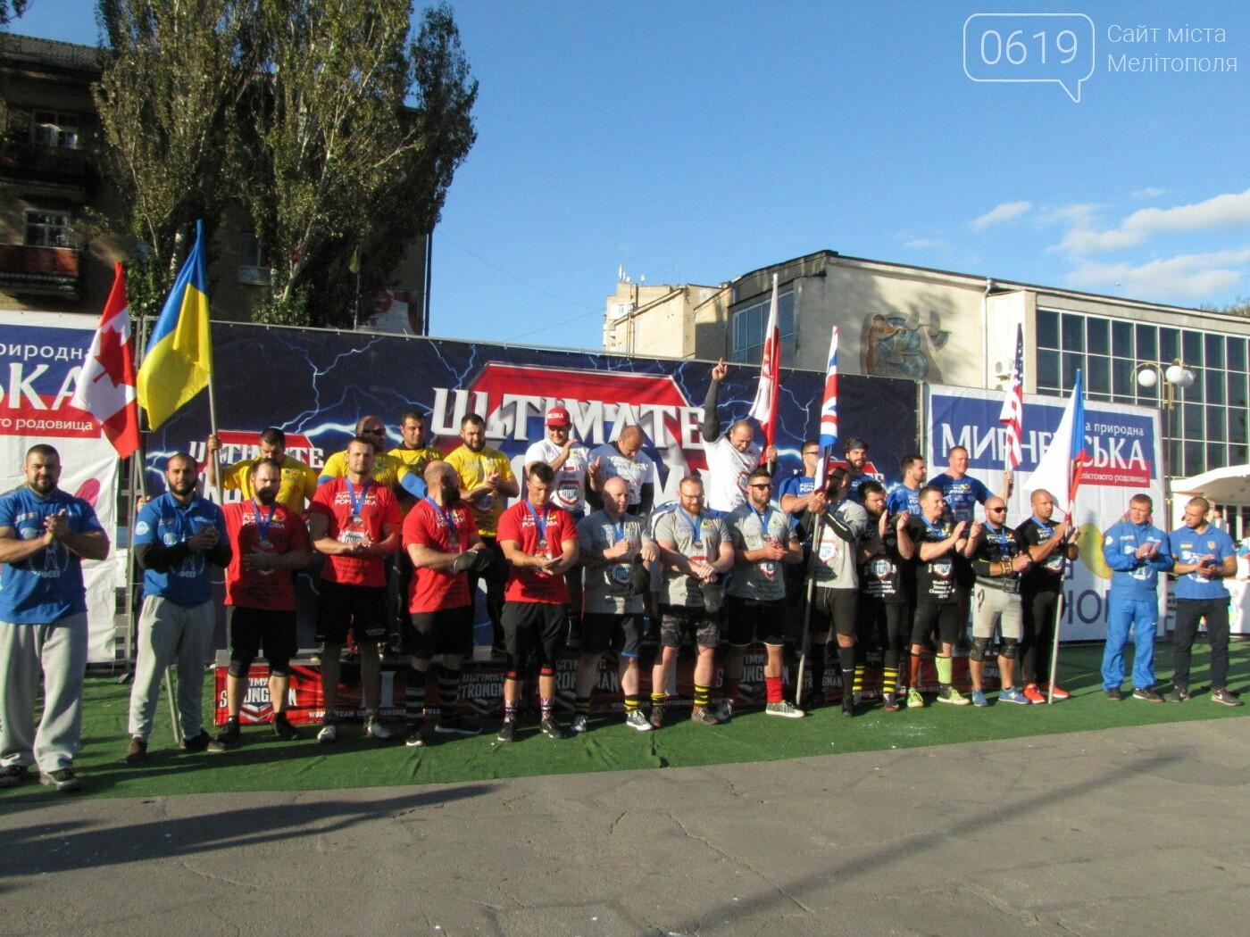 Сотые доли секунды отделили сборную Украины от победы на Чемпионате мира по силовому экстриму, фото-90