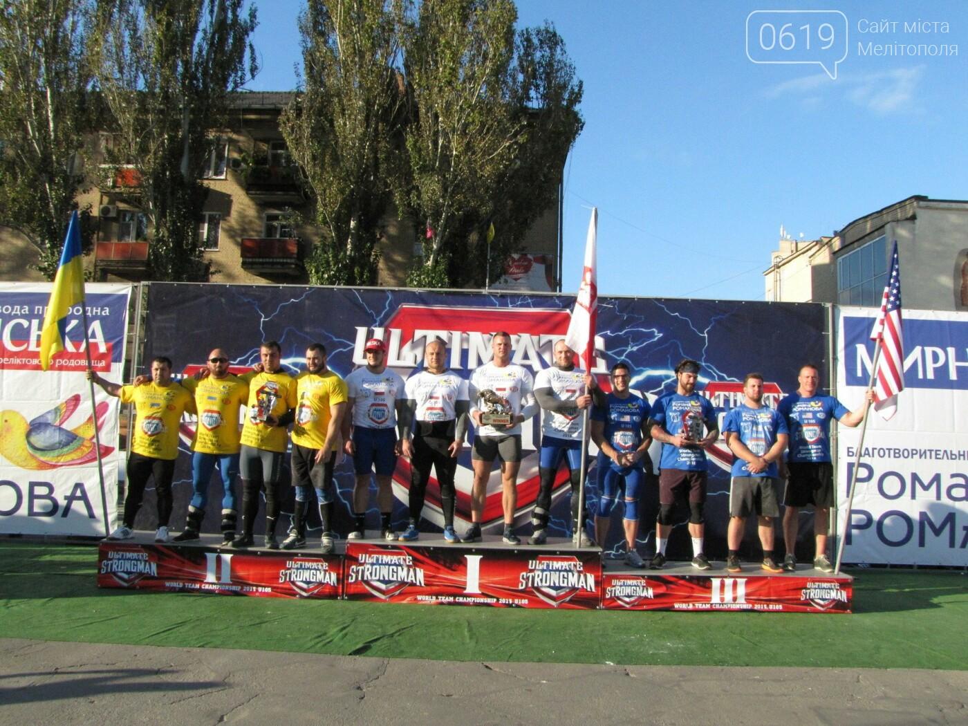 Сотые доли секунды отделили сборную Украины от победы на Чемпионате мира по силовому экстриму, фото-91