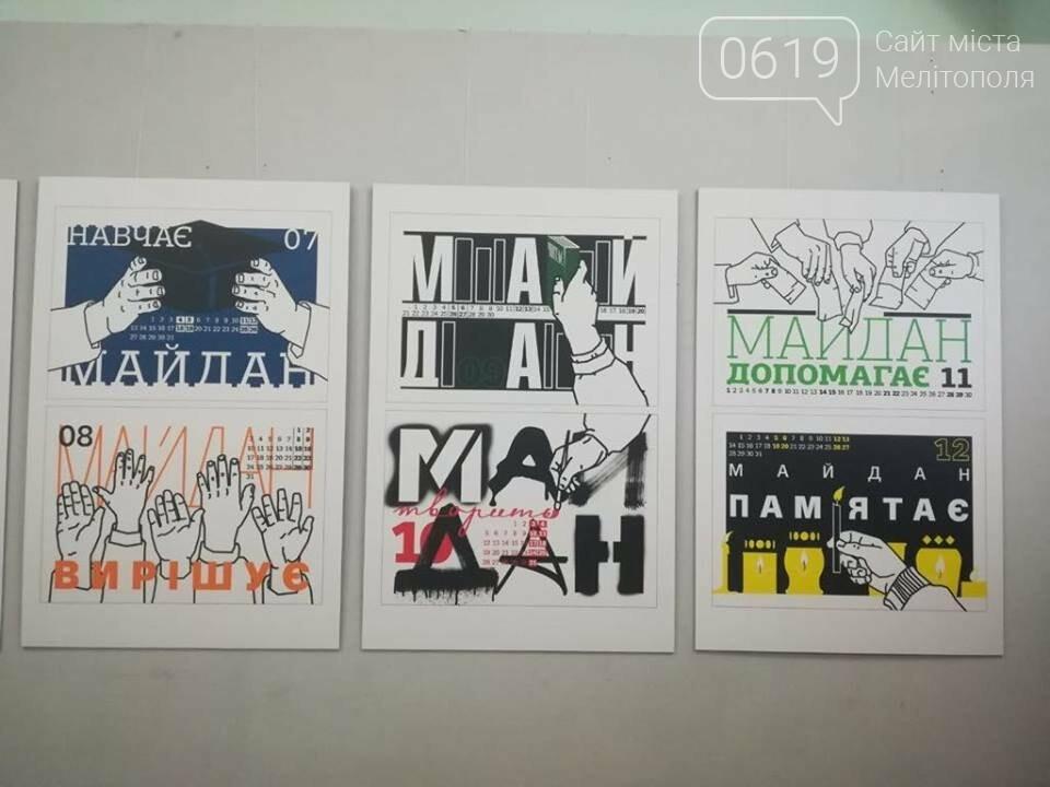 В Мелитополе показали Майдан глазами студентов , фото-2, Фото сайта 0619