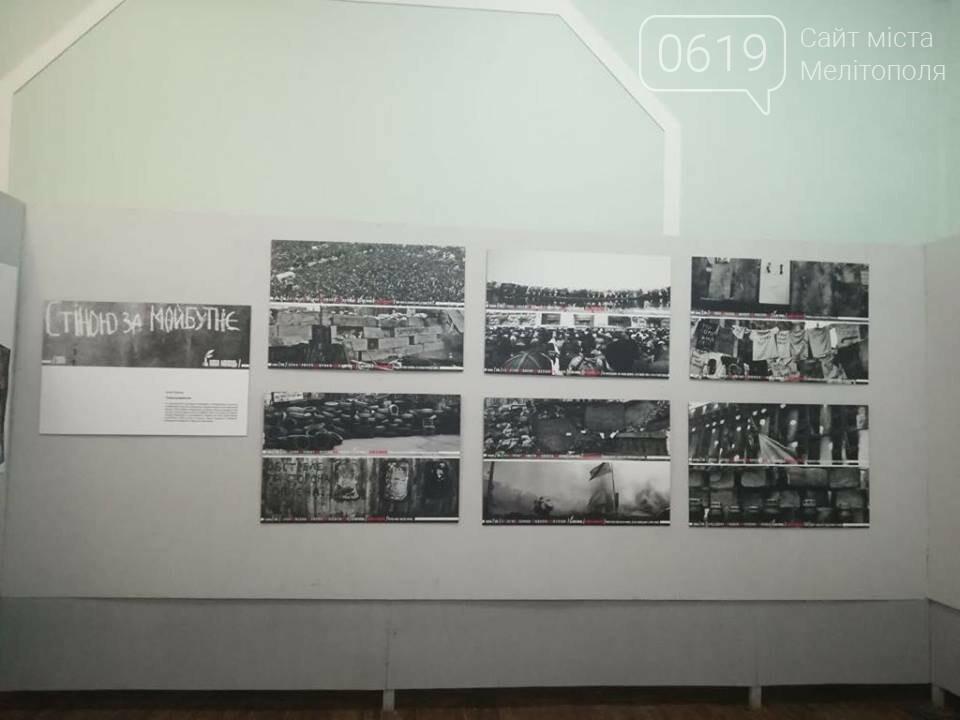 В Мелитополе показали Майдан глазами студентов , фото-3, Фото сайта 0619