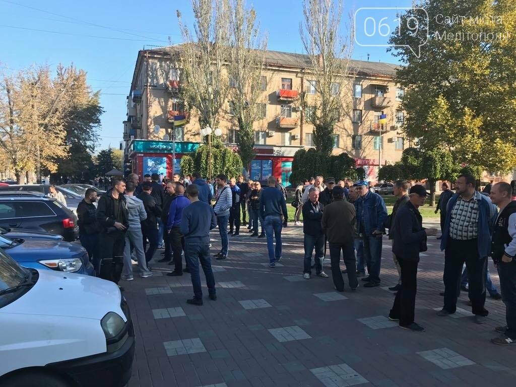 В Мелитополе протестовали против повышения цен на топливо , фото-7