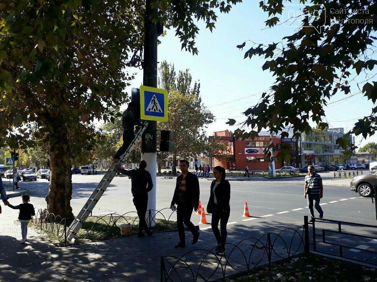На микрорайоне устанавливают новые дорожные знаки , фото-2, Фото сайта 0619