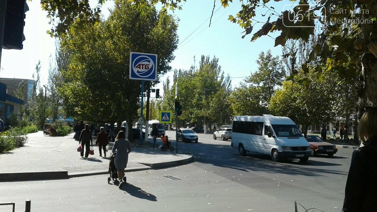 На микрорайоне устанавливают новые дорожные знаки , фото-3, Фото сайта 0619