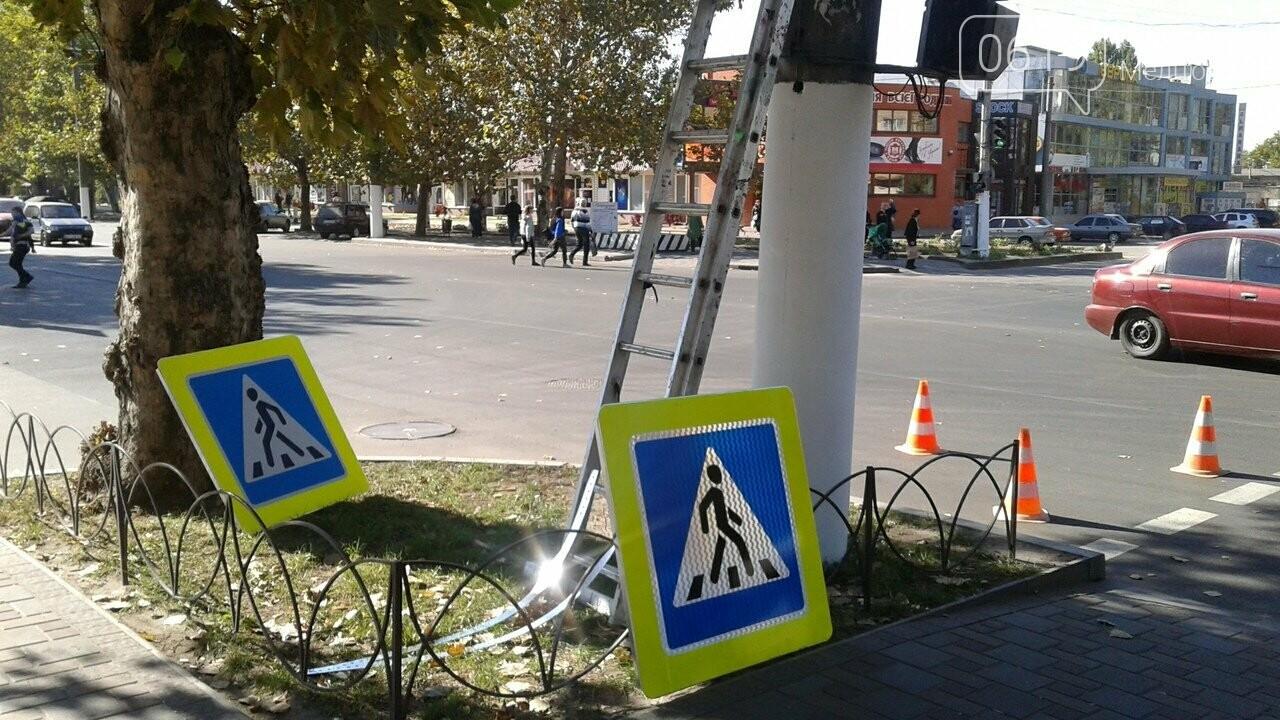 На микрорайоне устанавливают новые дорожные знаки , фото-4, Фото сайта 0619