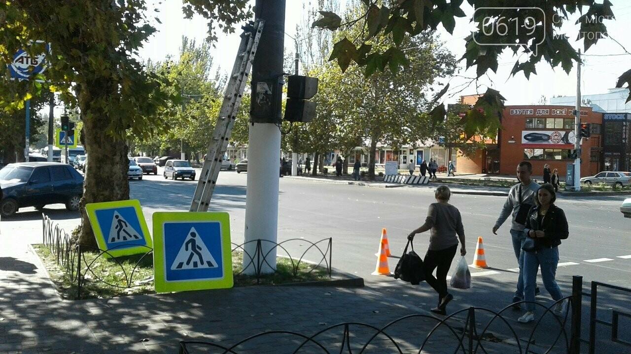 На микрорайоне устанавливают новые дорожные знаки , фото-5, Фото сайта 0619