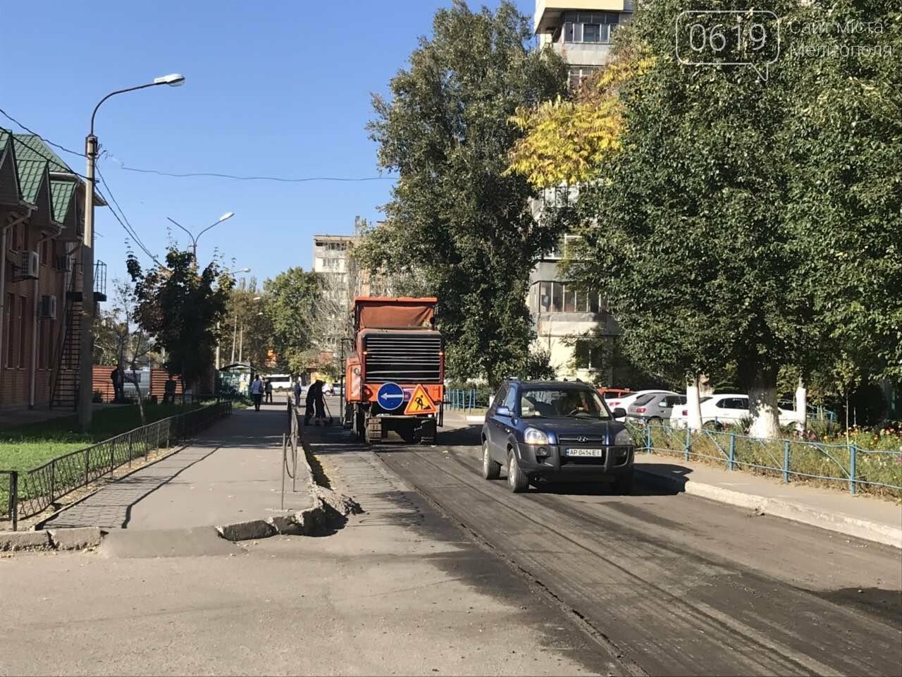 В Запорожской области ремонт местной дороги обошелся в 2 миллиона гривен