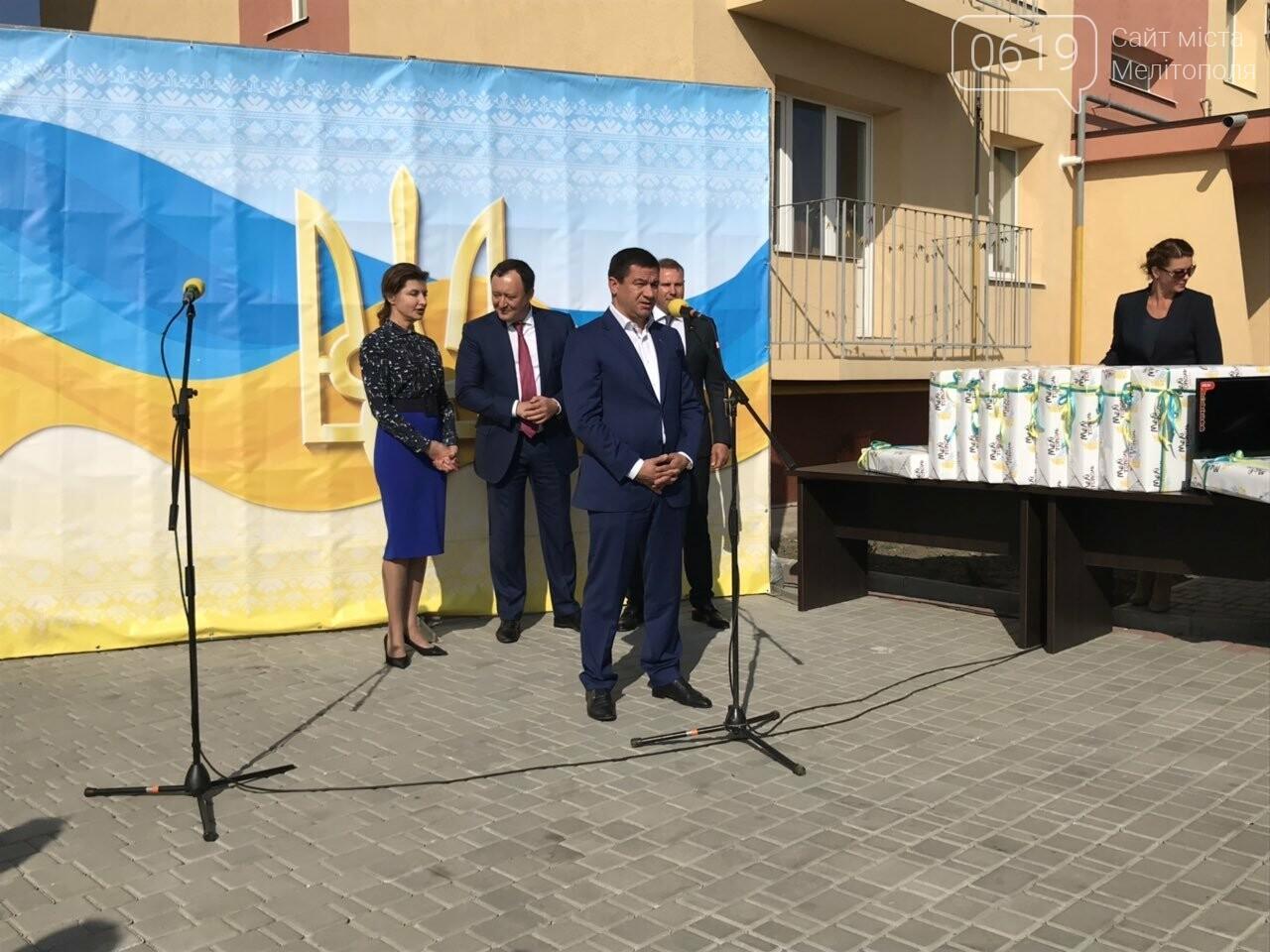 Супруга Президента вручила мелитопольским сиротам ключи от квартир , фото-1, Фото сайта 0619