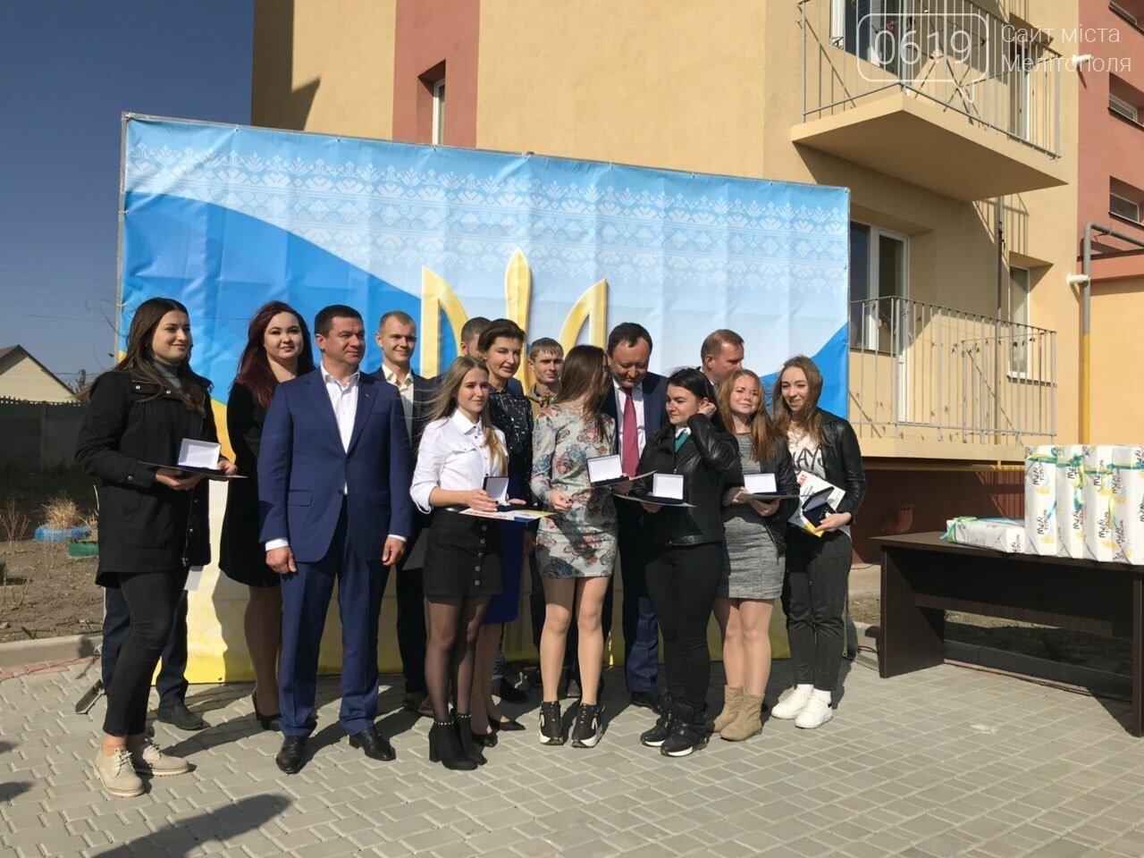 Супруга Президента вручила мелитопольским сиротам ключи от квартир , фото-3, Фото сайта 0619