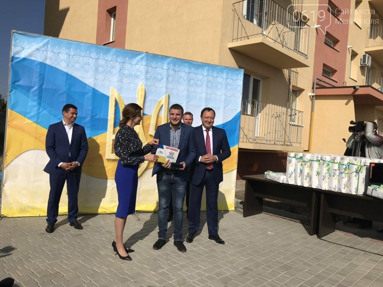 Супруга Президента вручила мелитопольским сиротам ключи от квартир , фото-5, Фото сайта 0619