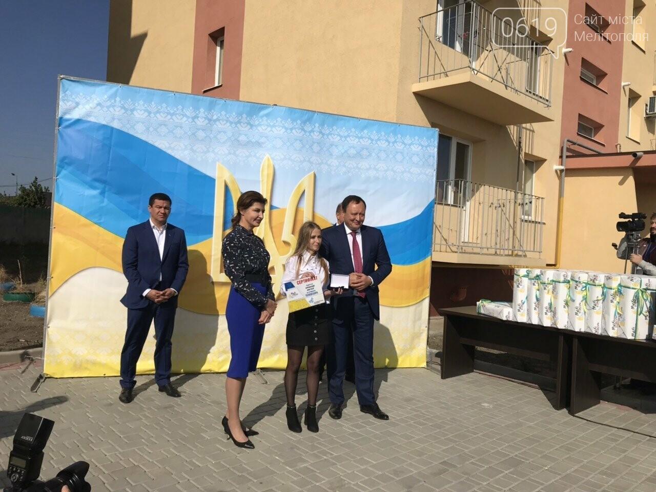 Супруга Президента вручила мелитопольским сиротам ключи от квартир , фото-6, Фото сайта 0619