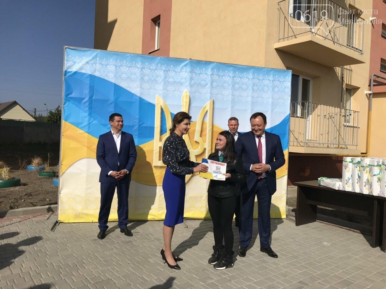 Супруга Президента вручила мелитопольским сиротам ключи от квартир , фото-9, Фото сайта 0619