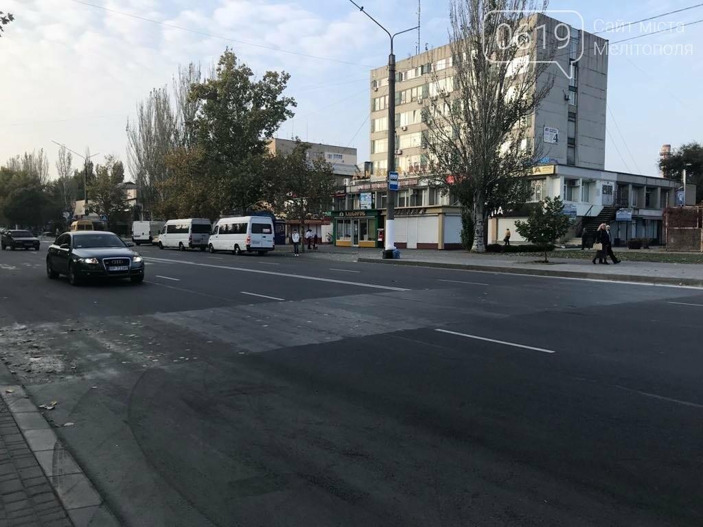 В Мелитополе вновь перенесли опасный пешеходный переход, фото-1
