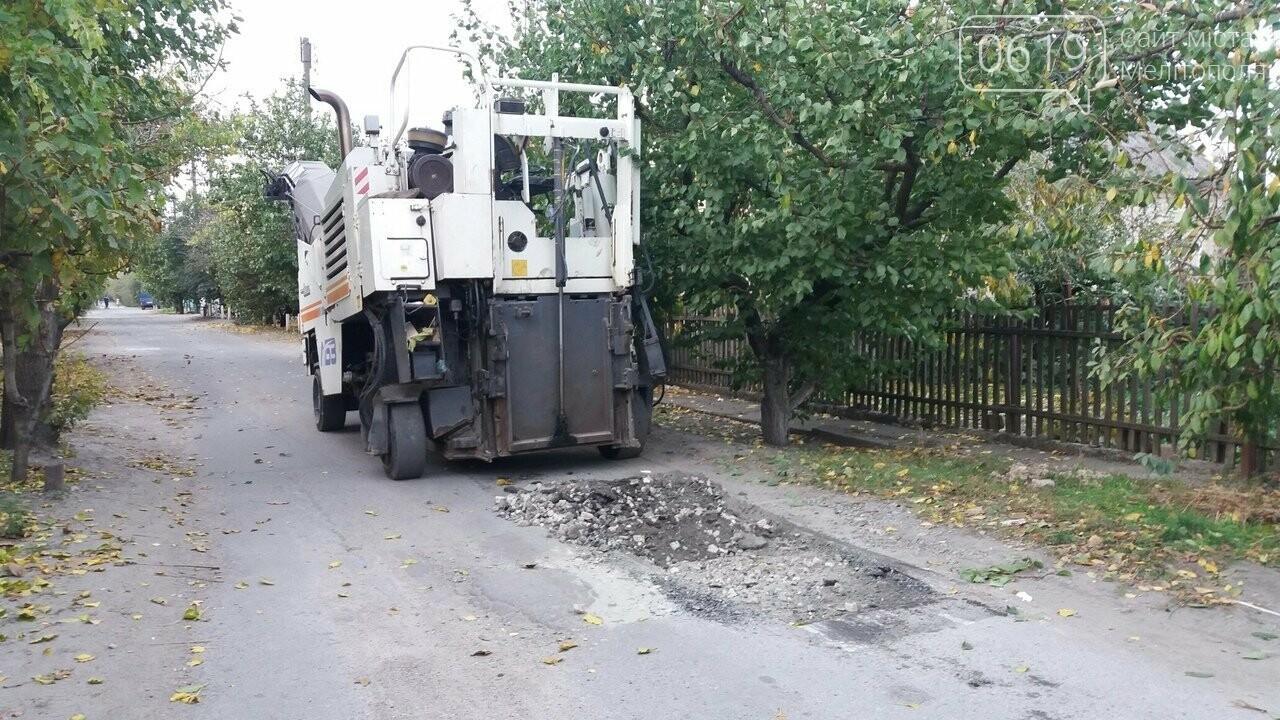 В Мелитополе отремонтируют дорогу к школе , фото-4, Фото сайта 0619