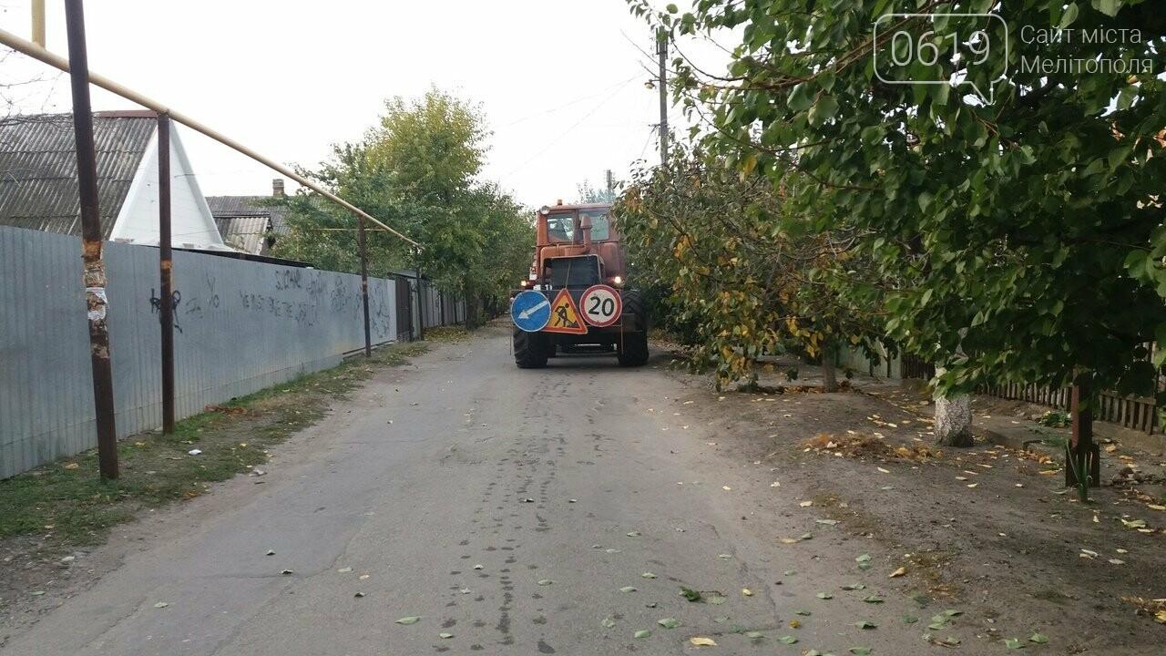 В Мелитополе отремонтируют дорогу к школе , фото-1, Фото сайта 0619