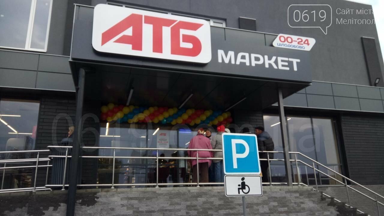 """В Мелитополе перед """"черным"""" АТБ выстроилась огромная очередь , фото-2"""