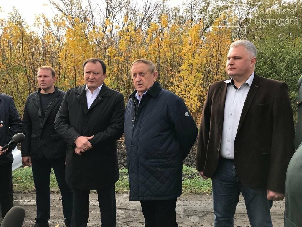 В Мелитопольском районе высадили 5 гектаров леса, фото-16