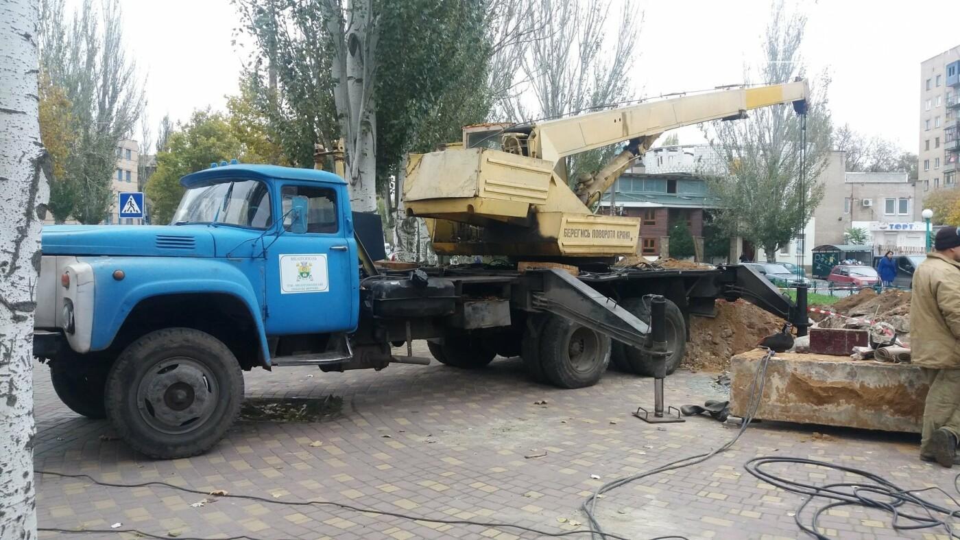В Мелитополе проводят ремонт теплотрассы , фото-3, Фото сайта 0619