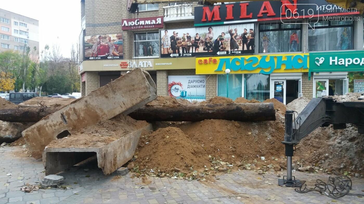 В Мелитополе проводят ремонт теплотрассы , фото-4, Фото сайта 0619