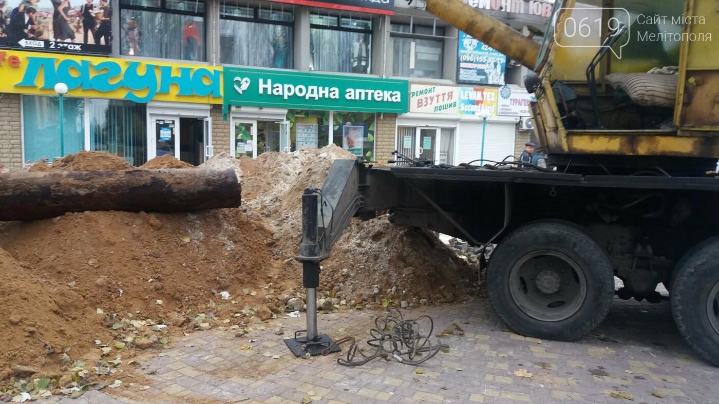 В Мелитополе проводят ремонт теплотрассы , фото-2, Фото сайта 0619